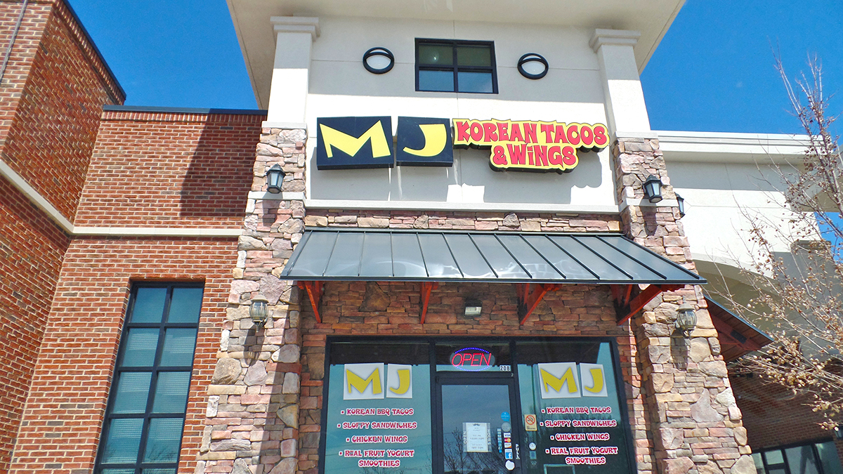 mj-korean-tacos-wings-sign