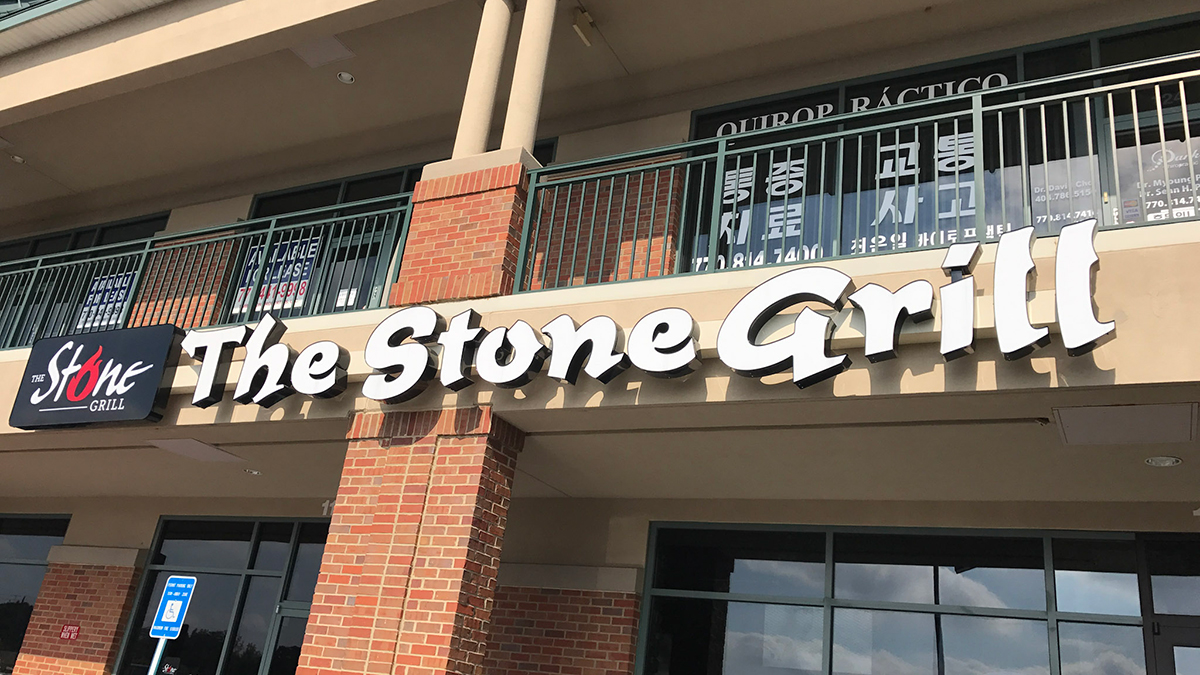 the-stone-grill-duluth